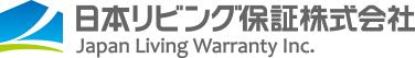 日本リビング保証株式会社