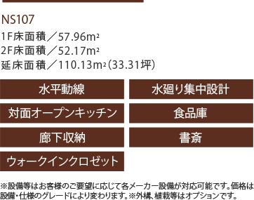 nagomi-01