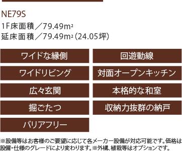 nagomi-02