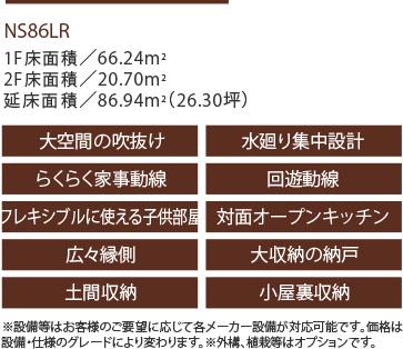 nagomi-03