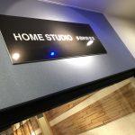 ホームスタジオ